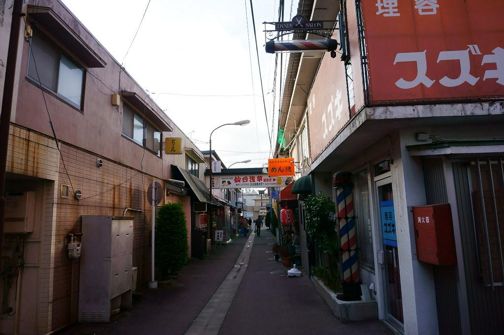 仙台浅草#2