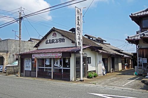 japan kyushu kumamoto yatsushiro miyaji sword katana moritaka