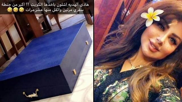 4662 3 Saudis arrested for sending gitfs of King Salman to Kuwaiti Celebrity 02