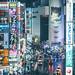 109|Shibuya by 里卡豆