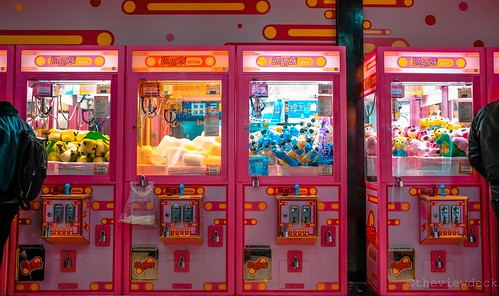 Arcade | by TheViewDeck
