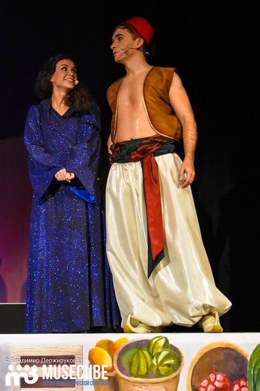 Aladdin_045