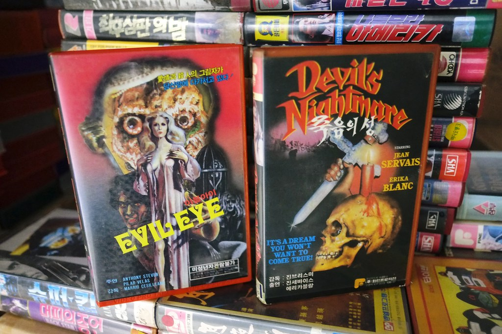 Seoul Korea vintage Korean VHS cover art for Euro-horrors … | Flickr