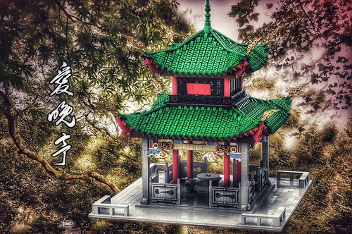 LEGO MOC Aiwan Ting Pavilion Of China