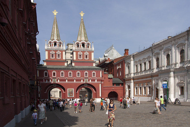 Kremlin 1.2 Moscow, Russia