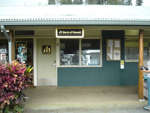 Smallest bank ever