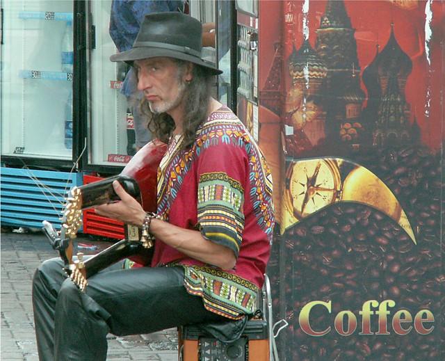 Music on Arbite Street