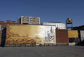 Beautiful mural downtown - New mosque? | by DMC_1999