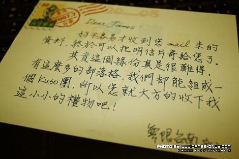來自無限台南的明信片