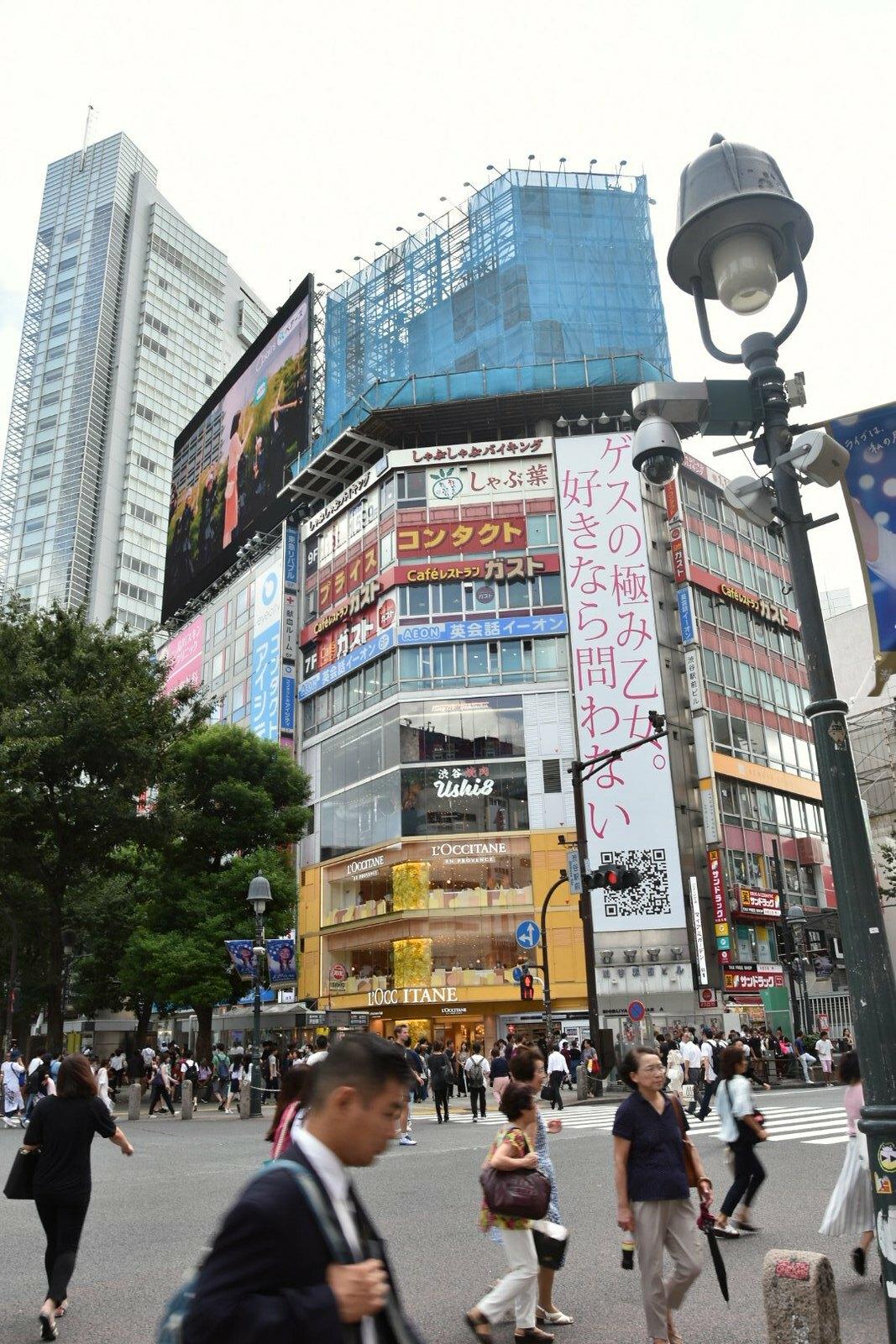 Shibuya - le carrefour