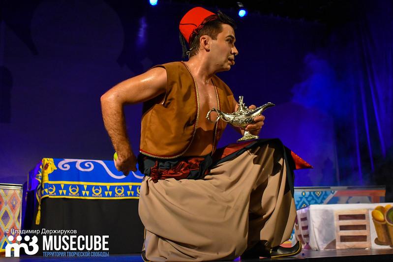 Aladdin_010