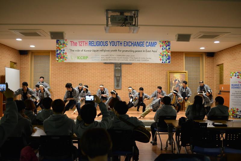 한일종교청년교환캠프007