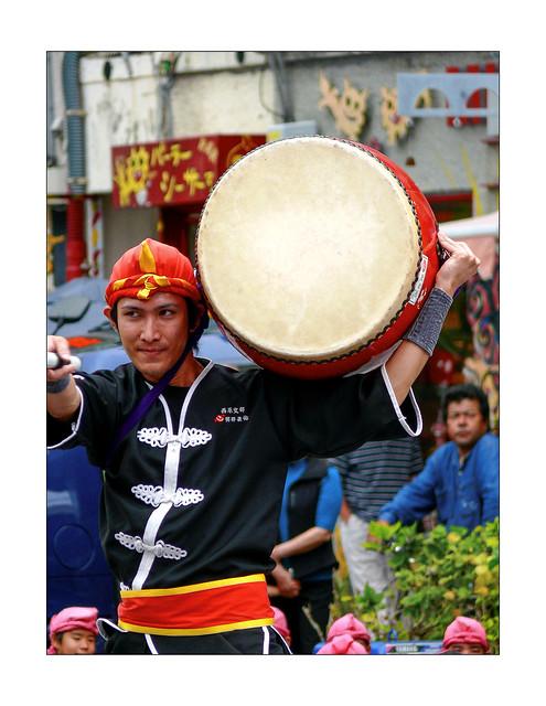 Ryukyu Folk Dance