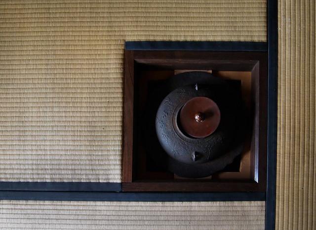 西行庵(さいぎょうあん). Saigyo-an. Kyoto