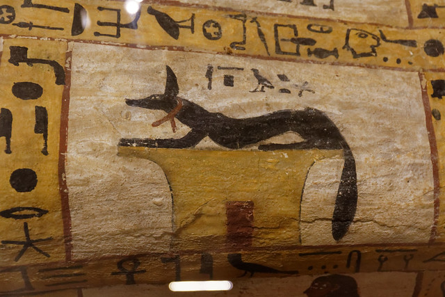 Coffin of Noub, Depiction of Anubis