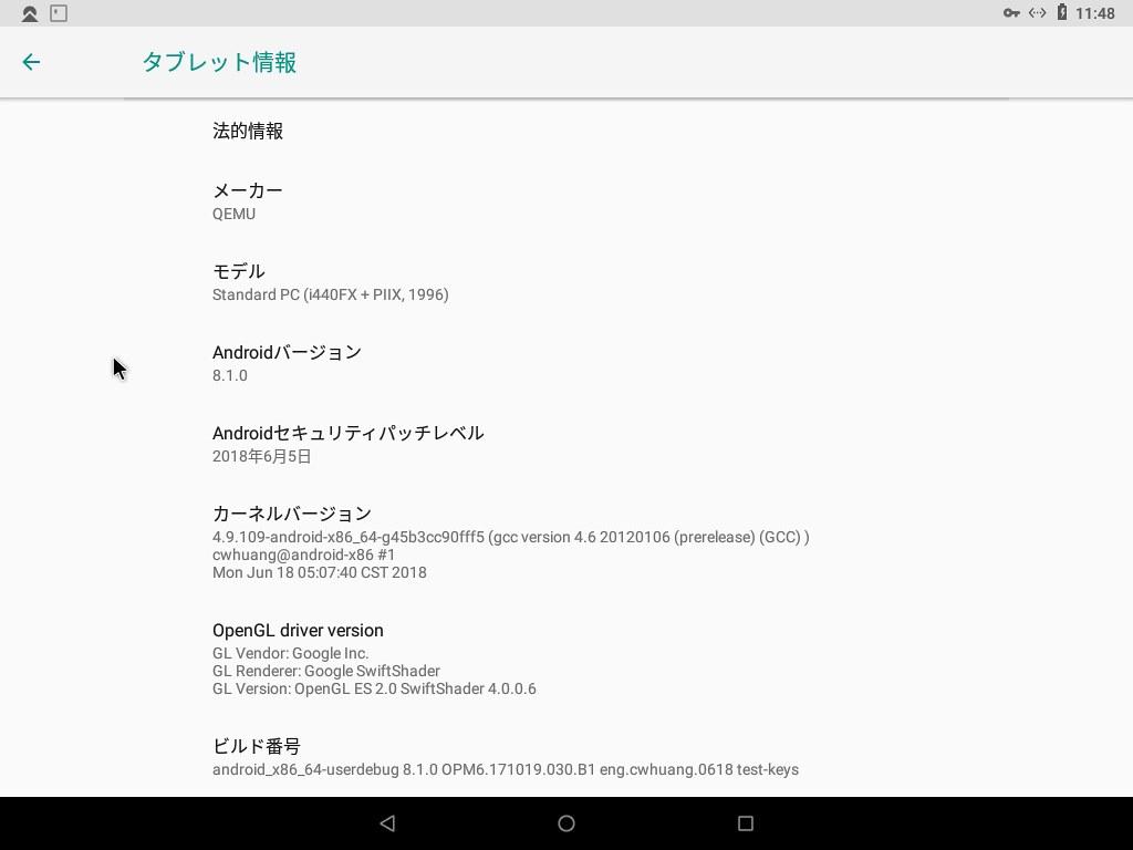Qemu Android 9