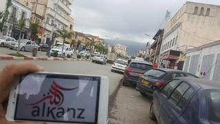 AlKanz in Blida - Algeria