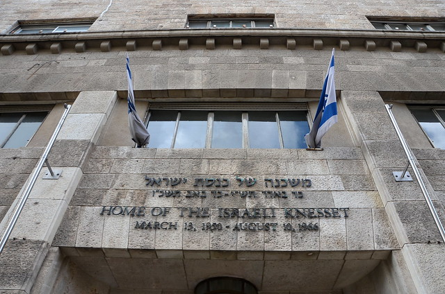 Home of the Israeli Knesset 1950–1966