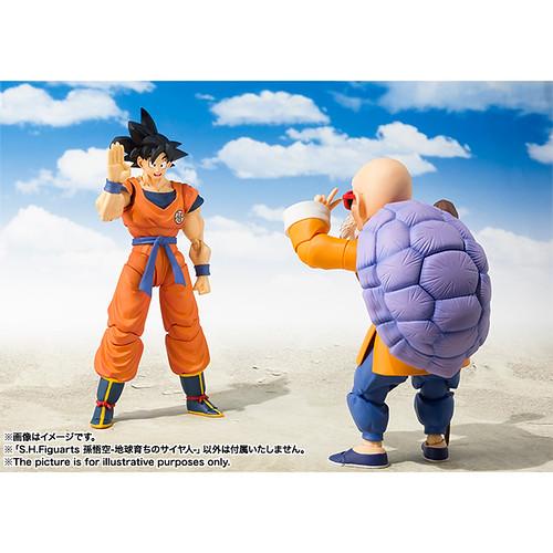 S.H.Figuarts - Son Goku a Saiyan raised on Earth   by manumasfotografo