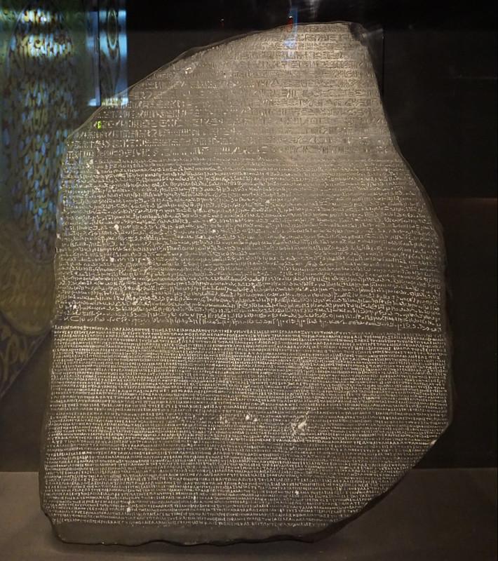 Facsmille Copy of the Rosetta Stone, the Manuscript & Rare Book Museum, the Bibliotheca Alexandrina, the Mediterranean, Egypt.