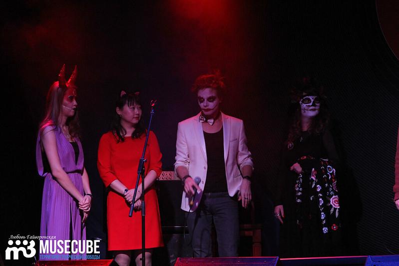 Karaoke_kamikadze-0069