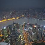 _INC4417 墨 Shanghai city, China.