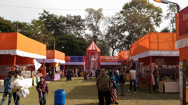 TRI Celebration of Narendrapur RKM Sasya Shyamala Kvk 2