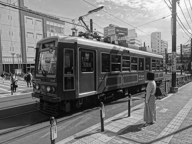 Otsuka Tram 大塚市電