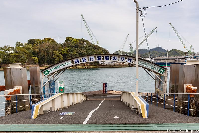 Ferry apto para bicicletas hacia la Shimanami Kaido