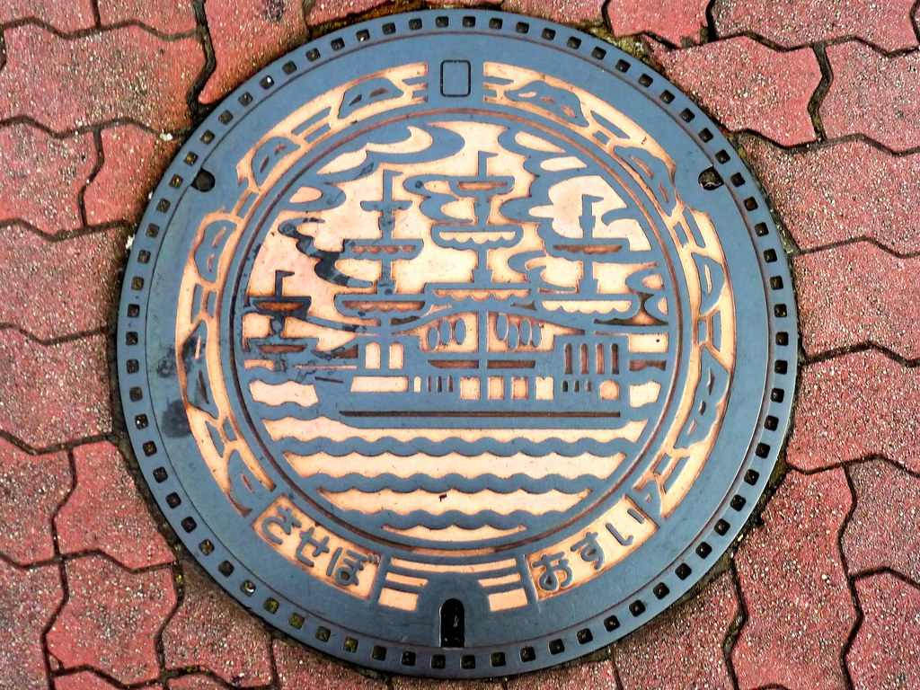 Sasebo Nagasaki, manhole cover (長崎県佐世保市のマンホール