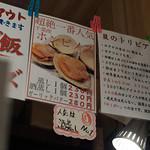 沖縄 - Okinawa