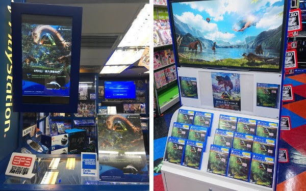 Ark PS4 2