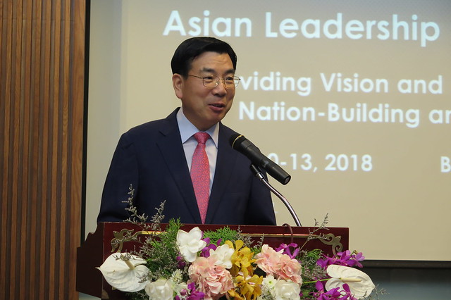 Thailand-2018-08-13-UPF Holds 41st Asian Leadership Conference