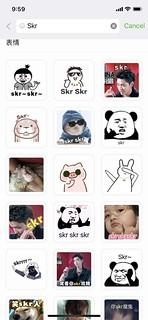 skr-stickers   by sinosplice