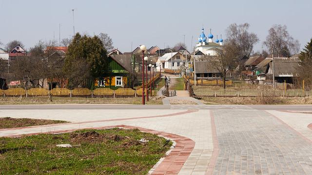 Mirsky_Complex 1.14, Belarus