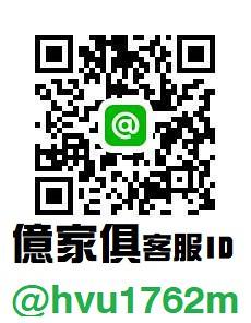 客服QR扣(上字)