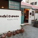 沖繩國際通美食 (31) 沖繩國際通美食