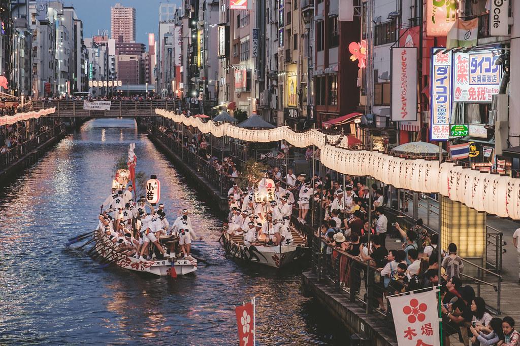 Tenjin Festival | Tenjin Festival, also known as Tenjin Mats… | Flickr
