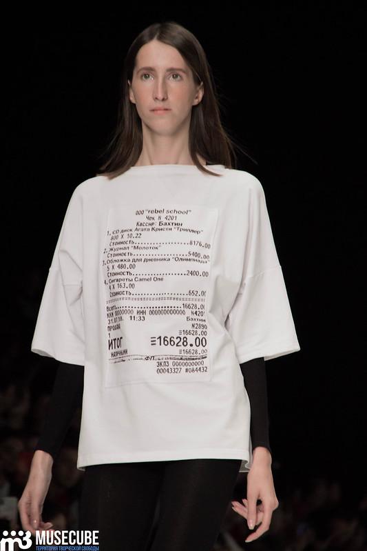 mercedes_benz_fashion_week_bakhtin_002