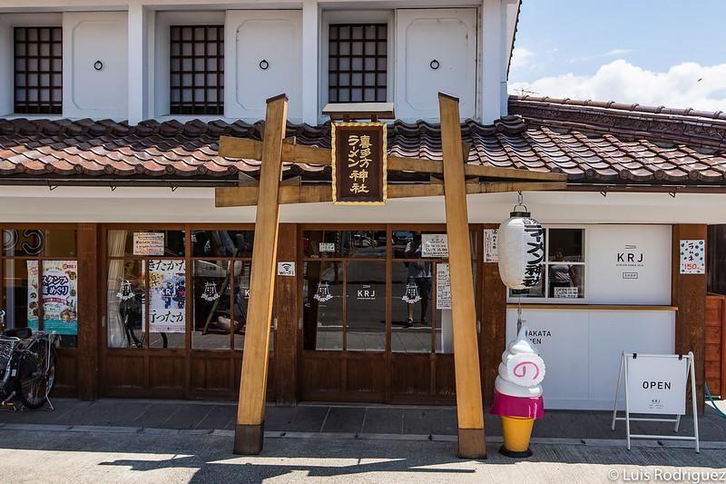 Santuario del ramen en Kitakata
