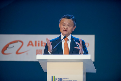 Jack Ma speaks at the Official Launch of Electronic World Trade Platform (eWTP) Africa | Kigali, 31 October 2018