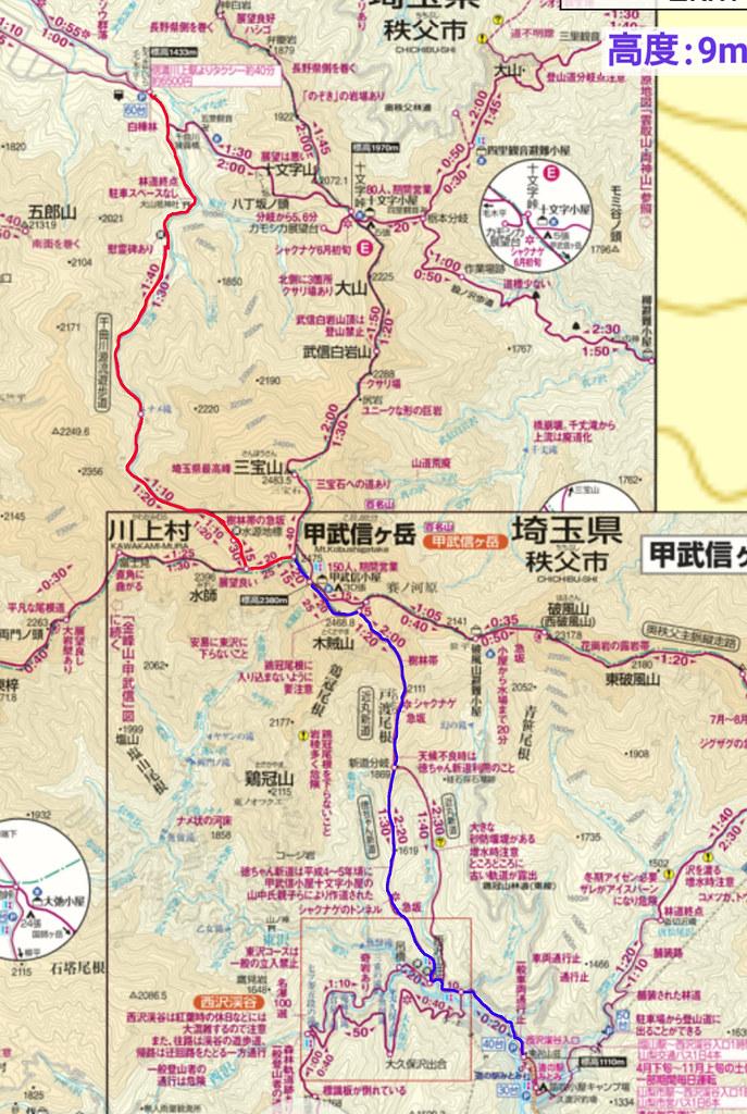 甲武信ヶ岳 コース