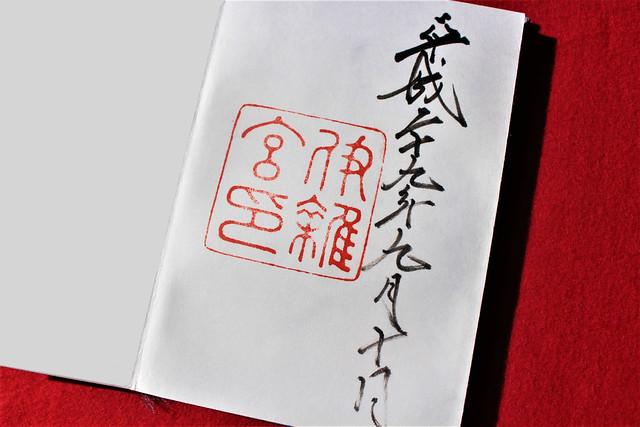 izawanomiya056