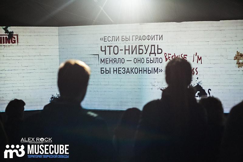 vistavka_Bancsy_003