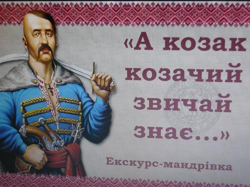 P1180745 | by ВячеславГуцал
