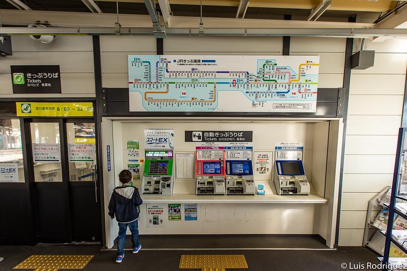 Estación de Onomichi
