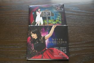 NEVER SURRENDER&WONDER QUEST EP | by Cerro Paranal