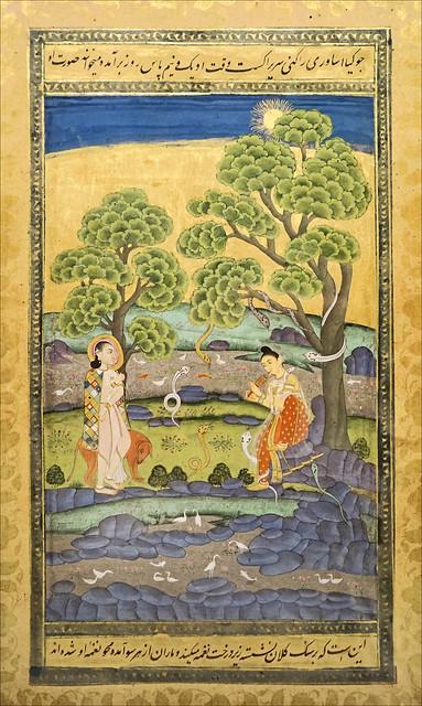 Ragini Jogia Asavari (Museum CSMVS Mumbai, Inde)