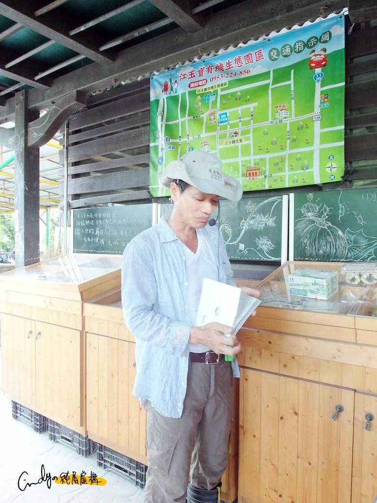 壽豐江玉寶有機農場