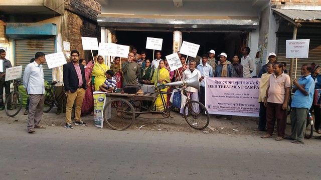 Street Campaign and rally on Seed Treatment at Rania, Gram Panchayat covered 5 villages, Budge Budge II